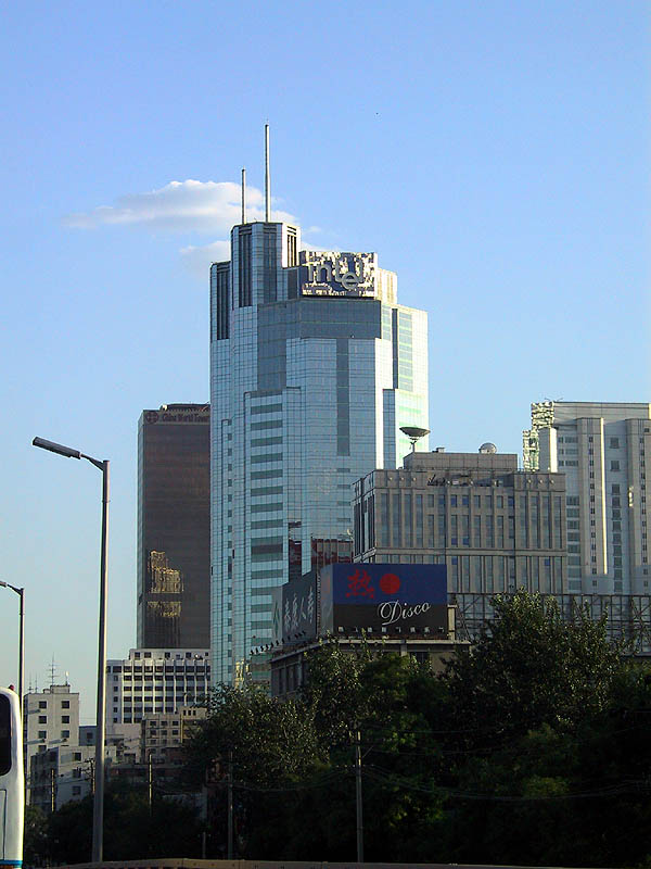 Beijing 2001: Intel Building