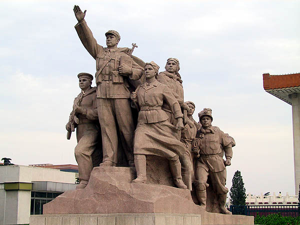 Behind The Name >> Beijing 2001: Revolution Statue