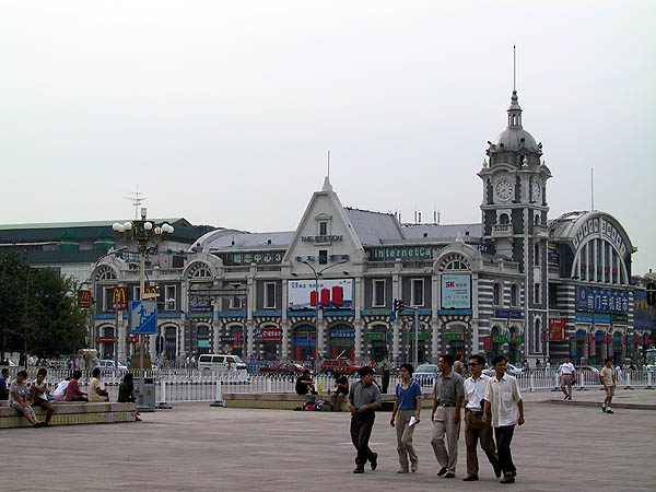 Beijing 2001: Union Station