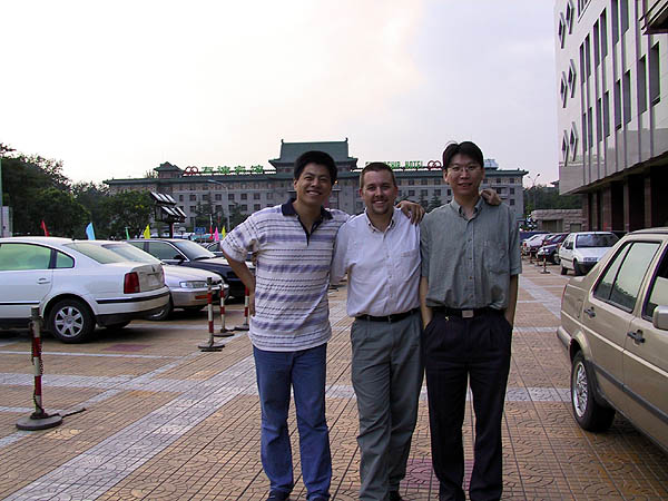 Beijing 2001: Curtis, Robert, and Xu Peng