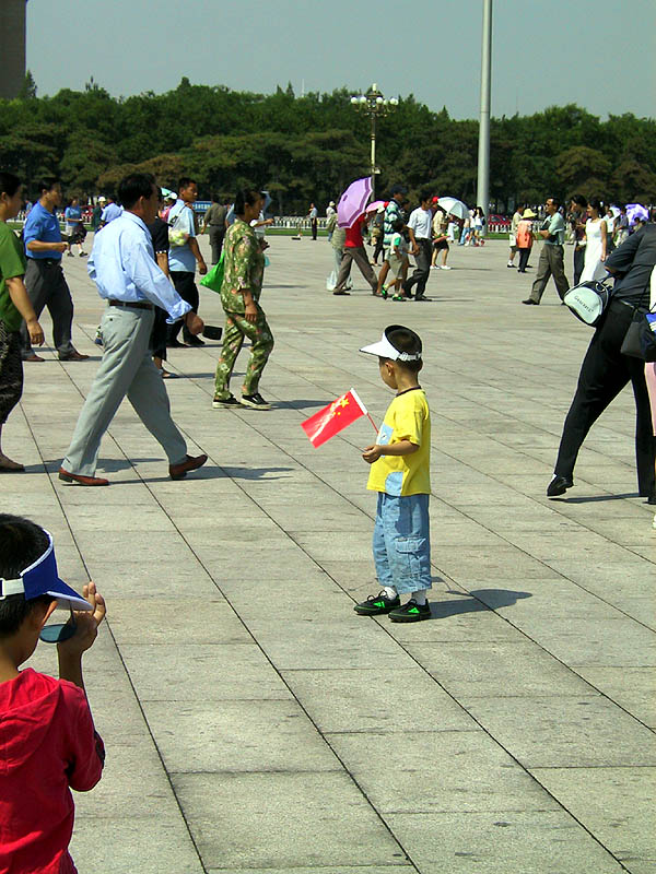 Beijing 2001: Little Patriot
