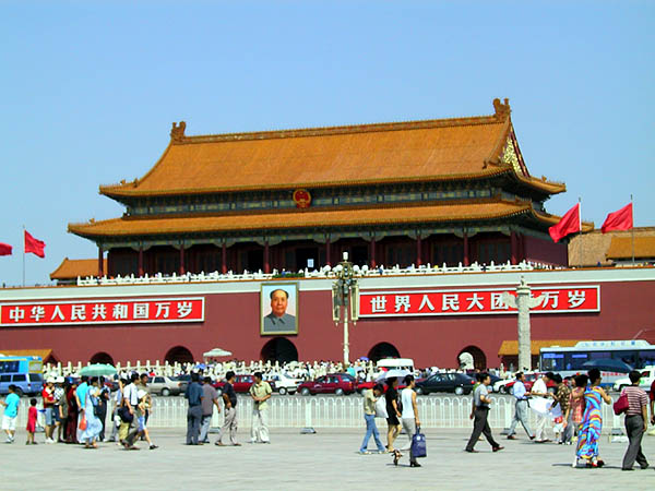 Beijing 2001: Gate of Heavenly Peace 02