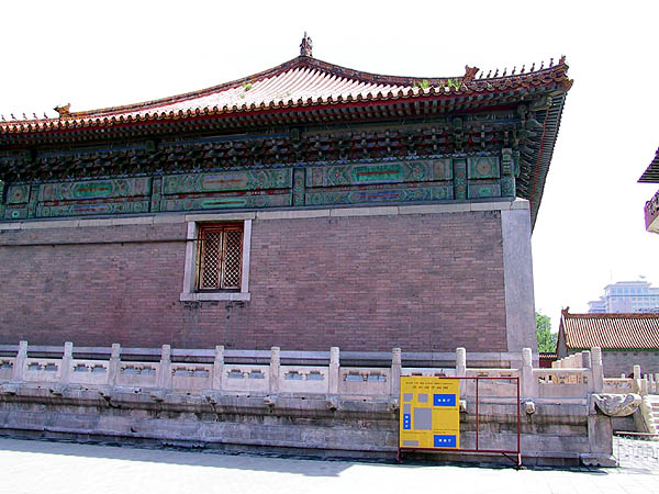 Beijing 2001: Imperial Archives