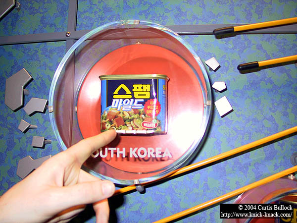 Spam Museum: South Korean Spam