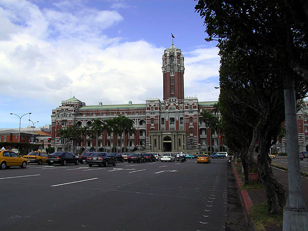 Taipei 2001: Presidential Office Building