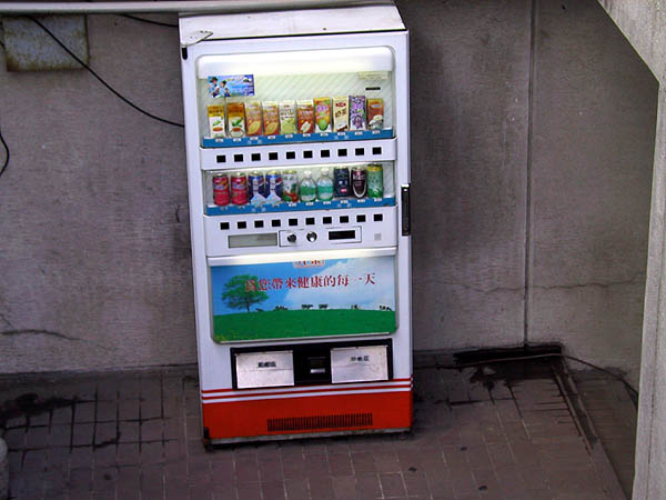 Taipei 2001: Vending Machine
